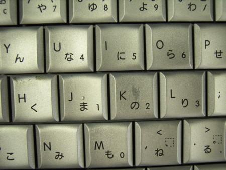 f:id:gzutetsu:20090531154804j:image