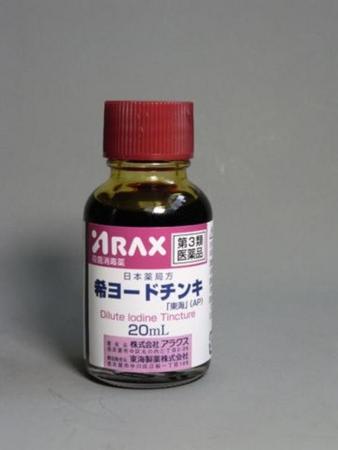 f:id:gzutetsu:20090531175433j:image