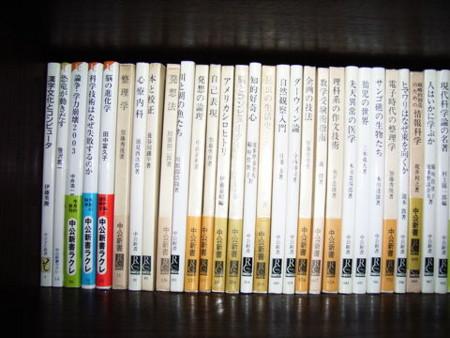 f:id:gzutetsu:20090614212040j:image