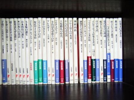 f:id:gzutetsu:20090614212046j:image