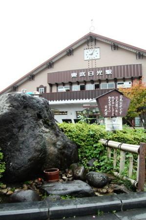 f:id:gzutetsu:20090614213029j:image