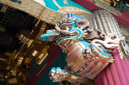 f:id:gzutetsu:20090614213040j:image