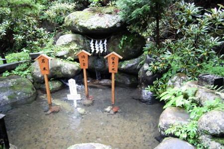 f:id:gzutetsu:20090614213050j:image