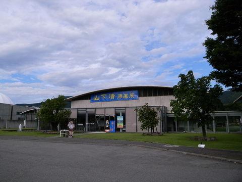 f:id:gzutetsu:20090812163549j:image