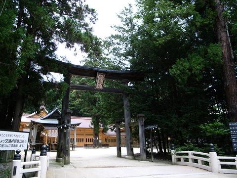 f:id:gzutetsu:20090812171704j:image