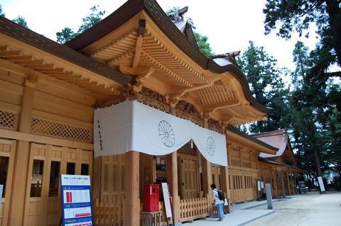 f:id:gzutetsu:20090812180516j:image