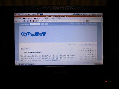 f:id:gzutetsu:20090926220638j:image