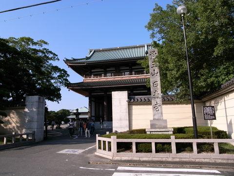 f:id:gzutetsu:20091003152258j:image