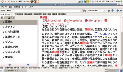 f:id:gzutetsu:20091004225819p:image