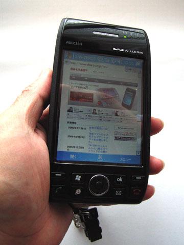 f:id:gzutetsu:20091020002543j:image