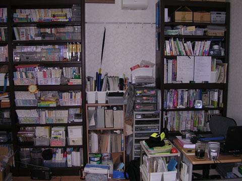 f:id:gzutetsu:20091020003032j:image