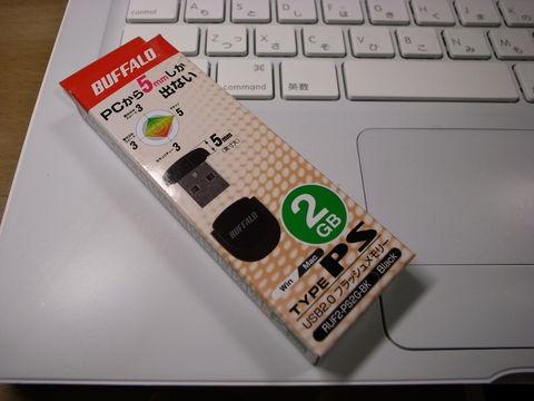 f:id:gzutetsu:20091021001050j:image