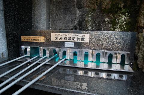 f:id:gzutetsu:20091206105257j:image