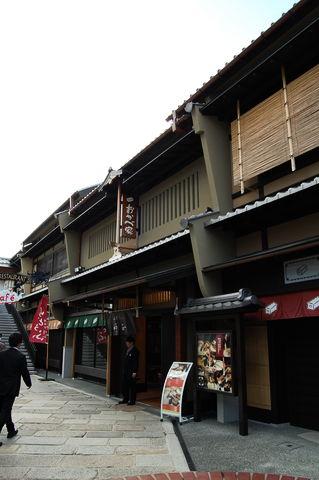 f:id:gzutetsu:20091206110858j:image