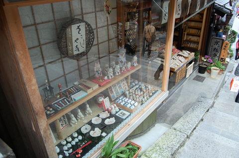 f:id:gzutetsu:20091206123216j:image