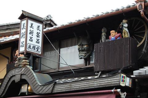 f:id:gzutetsu:20091206124300j:image