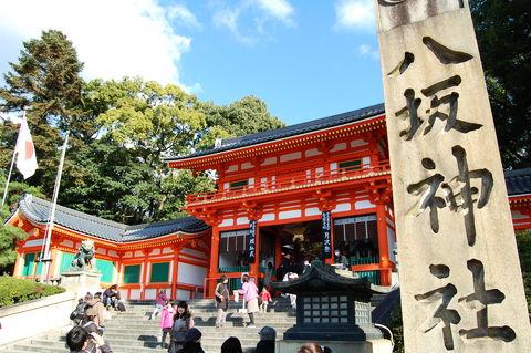 f:id:gzutetsu:20091206140159j:image