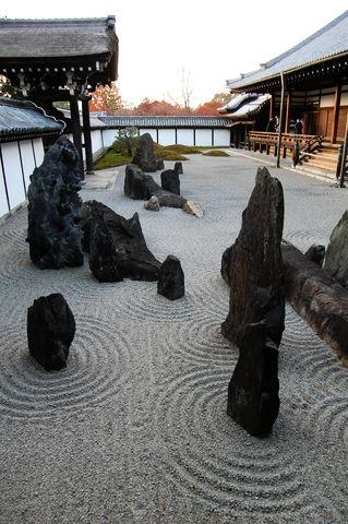 f:id:gzutetsu:20091206153415j:image