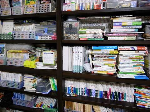 f:id:gzutetsu:20100207182856j:image
