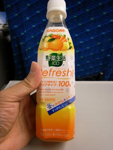 f:id:gzutetsu:20100210221500j:image