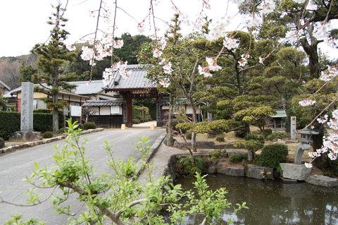 f:id:gzutetsu:20100320132448j:image