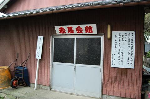 f:id:gzutetsu:20100320133641j:image