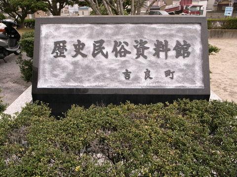 f:id:gzutetsu:20100321100720j:image
