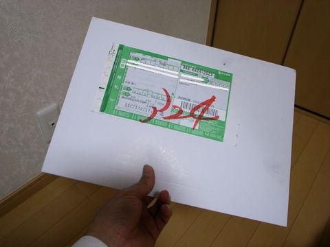 f:id:gzutetsu:20100331214737j:image