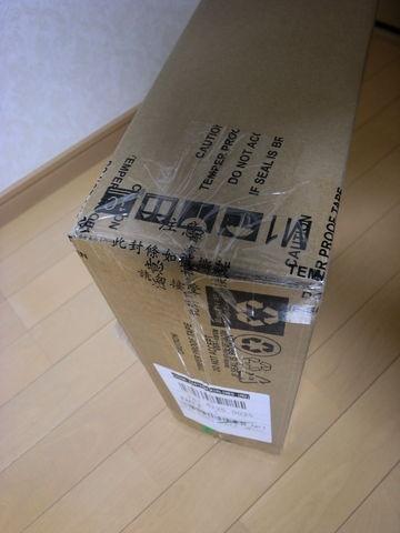 f:id:gzutetsu:20100331230200j:image