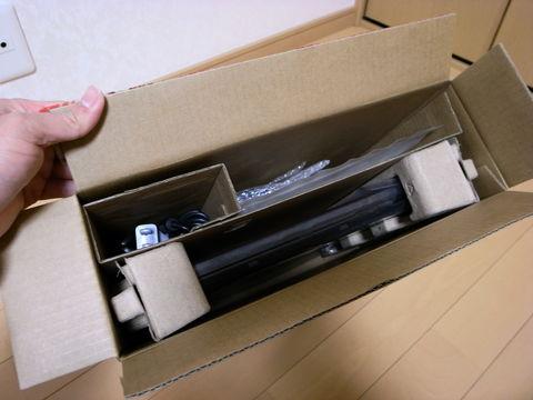 f:id:gzutetsu:20100331230511j:image