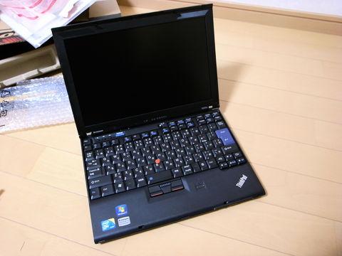 f:id:gzutetsu:20100331230855j:image