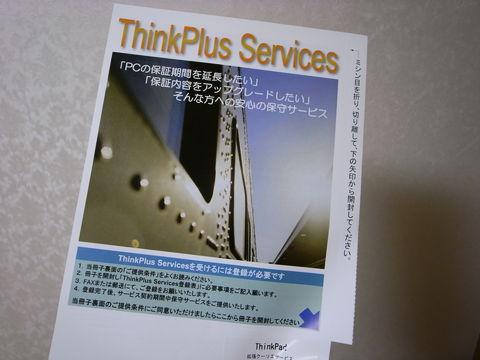 f:id:gzutetsu:20100331231237j:image