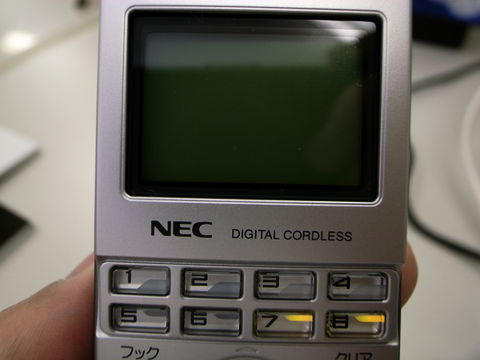 20100426083633