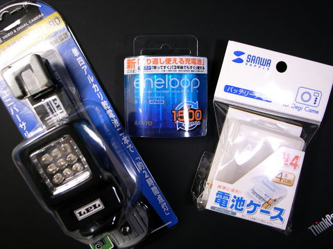 f:id:gzutetsu:20100428000535j:image