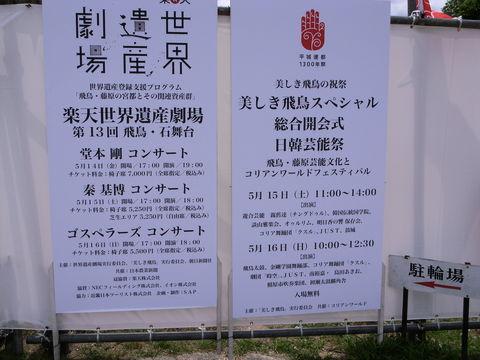 f:id:gzutetsu:20100514113213j:image