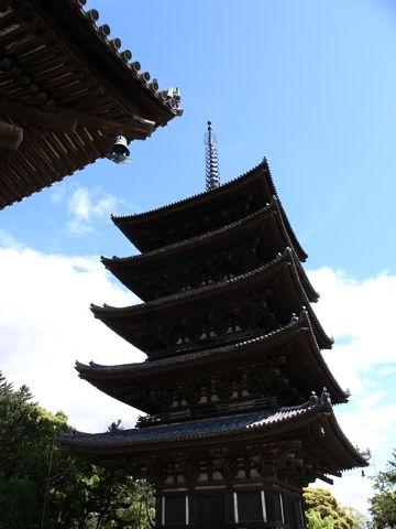 f:id:gzutetsu:20100514142920j:image