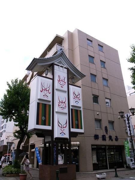 f:id:gzutetsu:20100628122145j:image