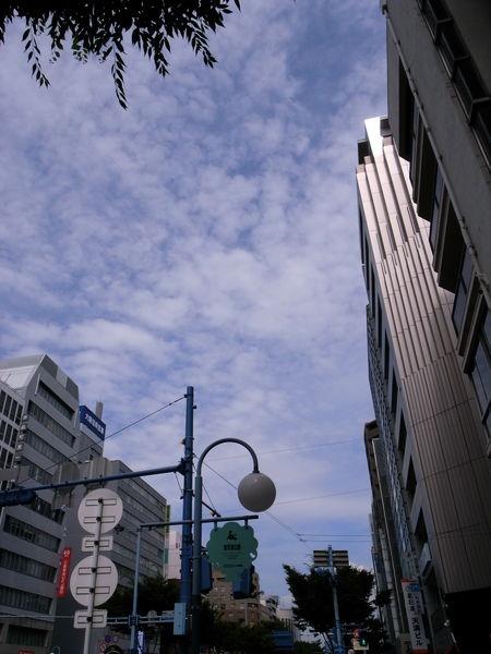 f:id:gzutetsu:20100630143556j:image