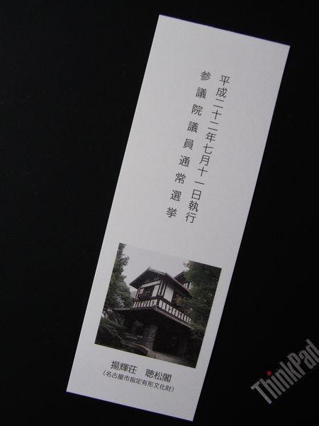 f:id:gzutetsu:20100704104014j:image