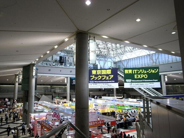 f:id:gzutetsu:20100710104325j:image