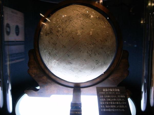 f:id:gzutetsu:20100711141726j:image