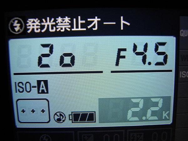 f:id:gzutetsu:20100724153314j:image