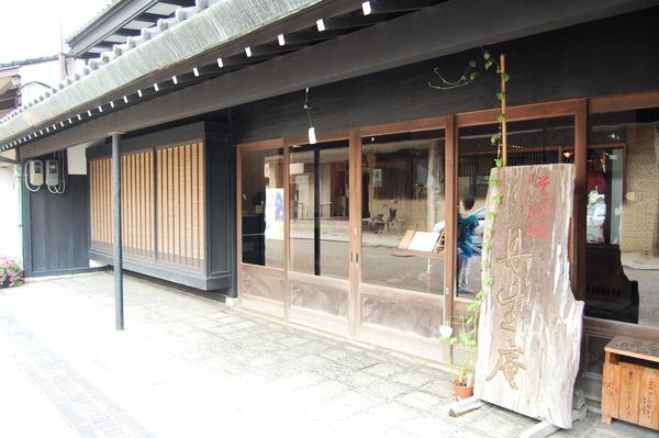f:id:gzutetsu:20100810122103j:image