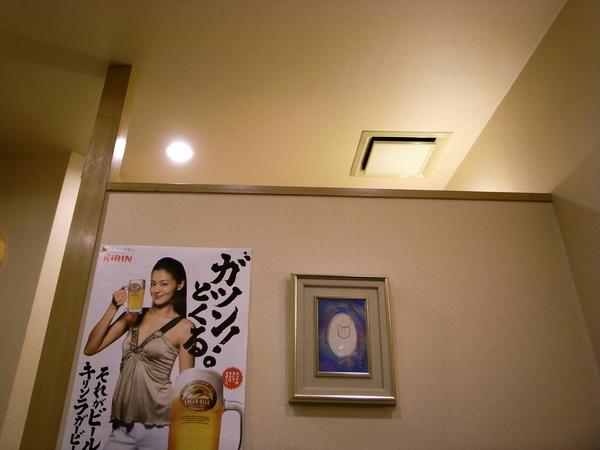 f:id:gzutetsu:20100810191622j:image