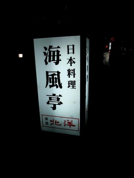f:id:gzutetsu:20100810192104j:image
