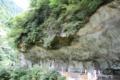 人食い岩D40