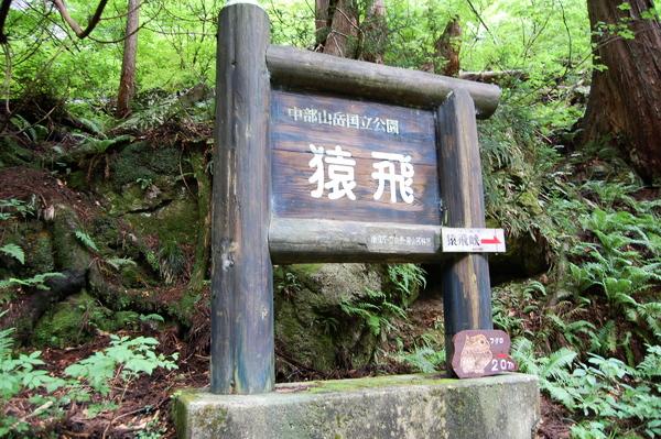 f:id:gzutetsu:20100811123112j:image