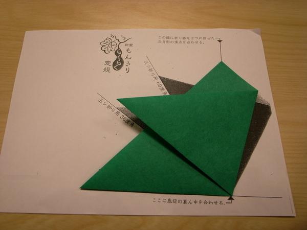 f:id:gzutetsu:20100812102058j:image