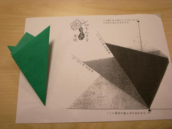 f:id:gzutetsu:20100812102215j:image