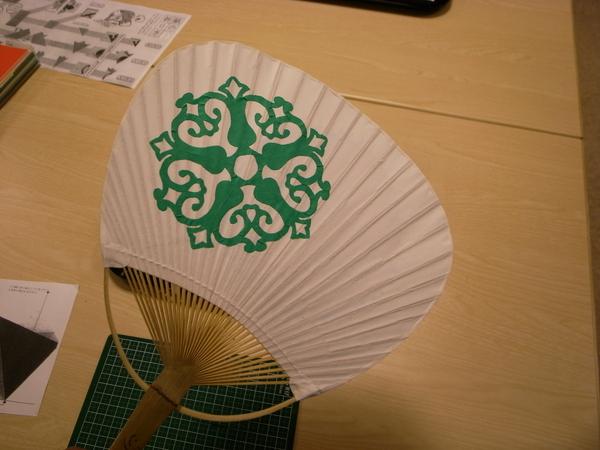 f:id:gzutetsu:20100812113532j:image